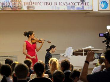 Юные музыканты из Москвы покорили Нур-Султан
