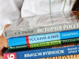 Курсы русского языка, литературы и истории России