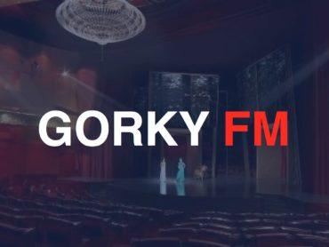 Новый антивирусный проект: радиостанция GORKY FM!