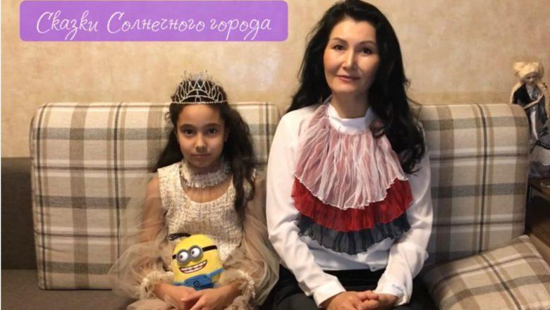 Программа «Сказки Солнечного города» стартовала в Алматы