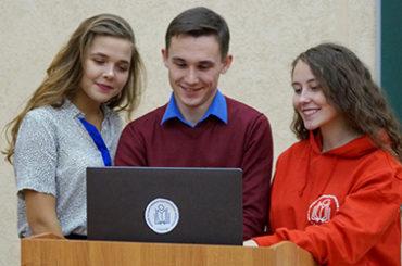 Поступление – 2020: будущие абитуриенты и их родители в режиме онлайн общаются с представителями ОмГПУ