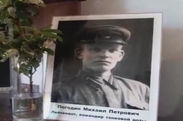 Погодин Михаил Петрович-Бессмертный полк