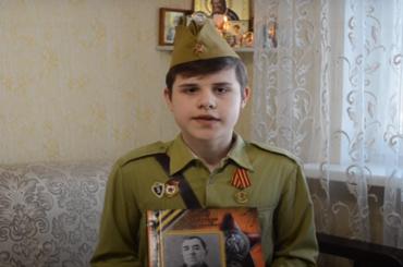 Роман Жуковский  Бессмертный полк