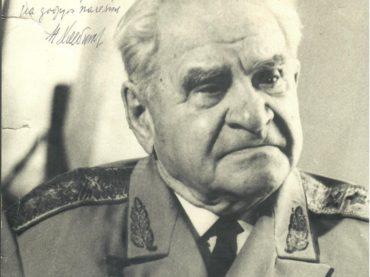 Николай Михайлович Хлебников