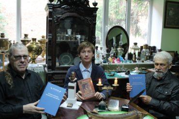 Литературное Приуралье: Никита Савичев