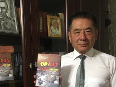 Презентация новой книги в Алматы