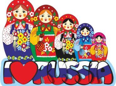 В преддверии Дня России