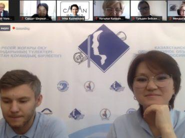 Казахстанские выпускники российских вузов проводят юбилейный форум