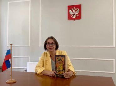 Объявление конкурса в Алматы