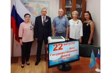 В Усть-Каменогорске состоялось торжественное мероприятие, посвященное Дню Государственного флага России