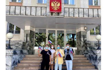 День Российского Флага в Алматы