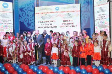 В Уральске прошел фестиваль детских фольклорных коллективов