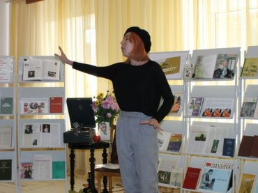 В Уральске прошел литературный вечер, посвященный И. Бунину