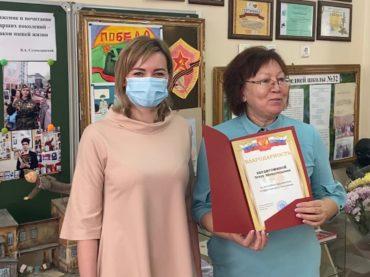 Итоговая встреча онлайн-фестиваля ко Дню учителя состоялась в Алматы