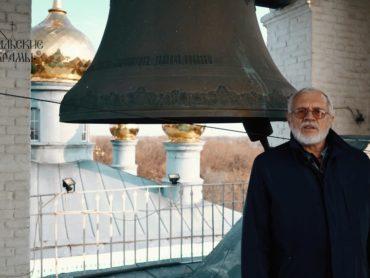 В Приуралье прошла презентация фильма о храме Михаила-Архангела