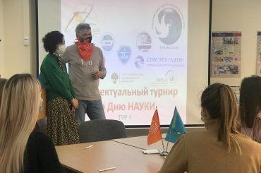 Старшеклассники Нур-Султана приняли участие в состязании на знание российской науки