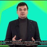 «Урок цифры» в Алматы