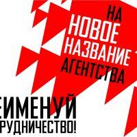Добро пожаловать в Русский дом!