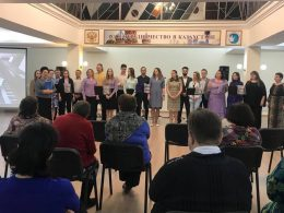 «Мир дому твоему!»: в Русском доме в Нур-Султане отметили 100-летие со дня рождения Оскара Фельцмана
