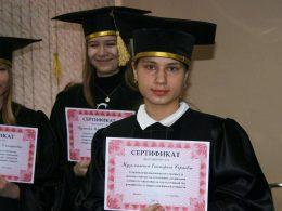 День рождения Алматинского филиала СПбГУП