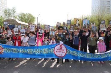 В Атырау началось шествие виртуального «Бессмертного полка — Мәңгілік даңқ»