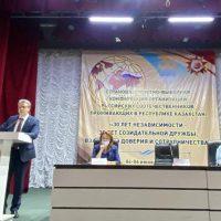 В Капшагае прошла конференция российских соотечественников, проживающих в Казахстане