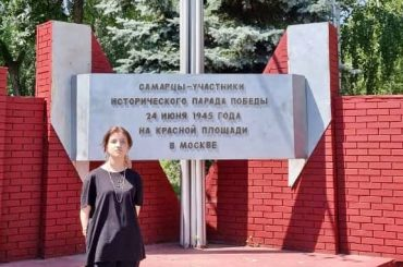 От Уральска до Тараза