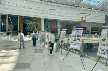 Выставка Музея-заповедника Сталинградская битва «Воины-казахстанцы в битве за Сталинград»