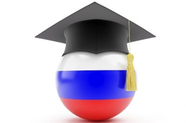 Отборочная кампания на обучение в России стартует в сентябре