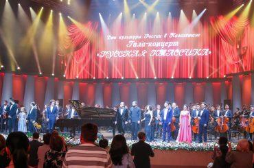 🔰 Сегодня в Нур-Султане открылись Дни культуры России в Казахстане